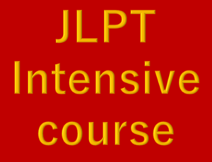 JLPT INTENSIVE